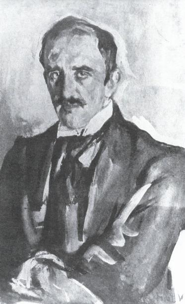 1899 Серов В.А.