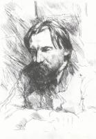 Портрет В.В. Матэ.1898-1899