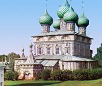 Церковь Воскресения в Костроме (1910 г. Проскудин-Горский)