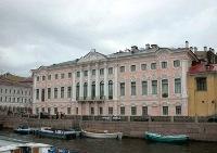 Строгановский дворец. Стиль русское барокко