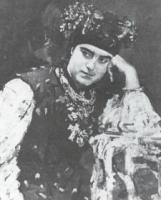 С.М. Драгомирова. 1889