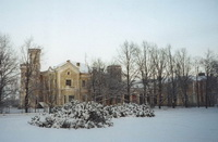 Львовский дворец (Стрельна)
