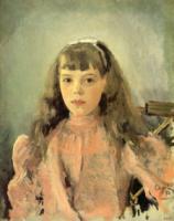 Княжна Ольга Александровна.1893
