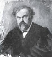 П.П. Кончаловский. 1891