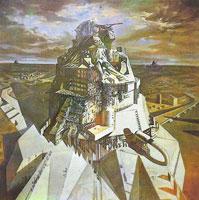 Атомный город (С.Б. Краснова)