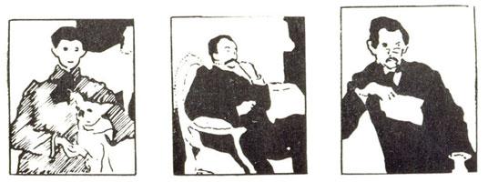 Схемы тонального решения портретов Ф.Ф. Юсупова, В.М. Голицына и А.В. Касьянова