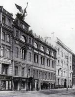 Здание общества поощрения художеств, где в 1903 году проходила выставка (Мир искусства)