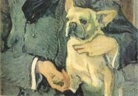 Портрет Ф.Ф. Юсупова. Фрагмент (В.А. Серов, 1903 г.)