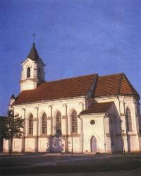 Костел Святой Троицы (Святого Роха) на Золотой горке