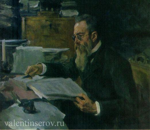 Портрет композитора Н.А. Римского-Корсакова (Серов В.А.)