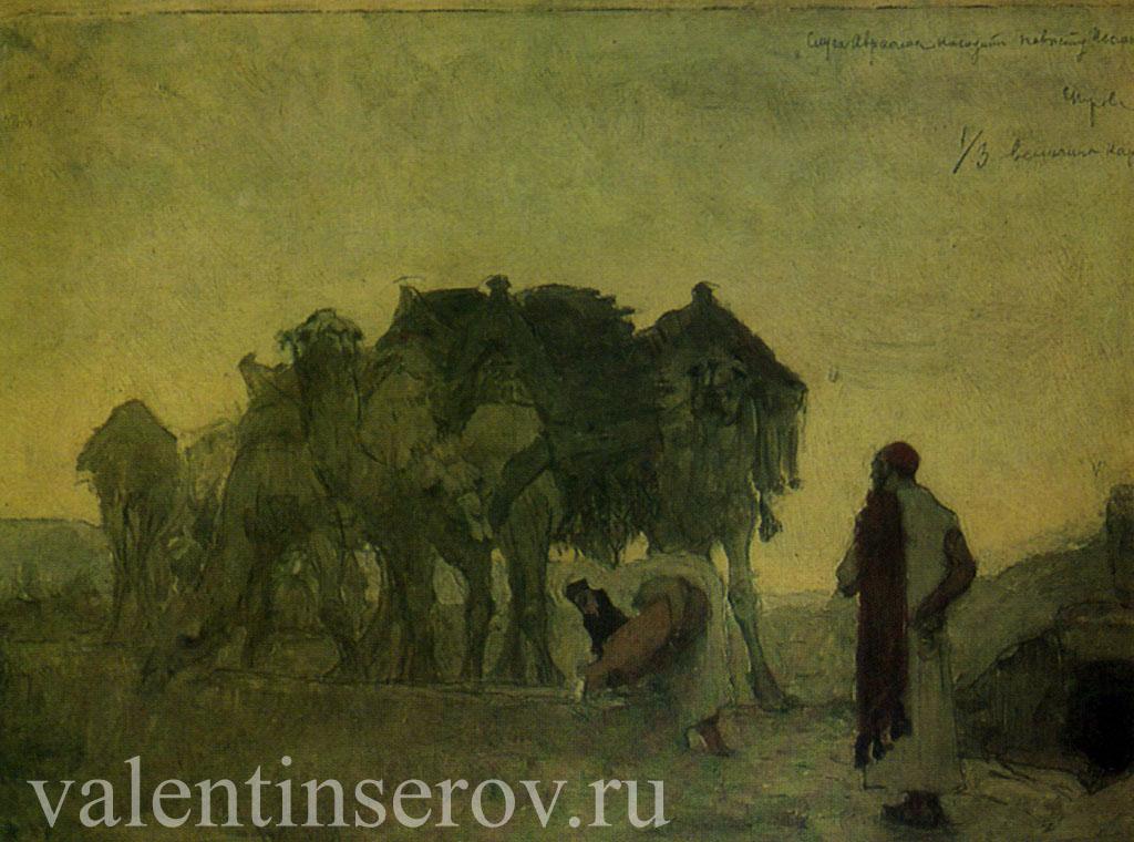 картина Серова