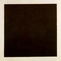Черный квадрат (К.С. Малевич, 1915 г.)