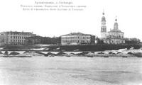 Набережная Архангельска (1912 г.)
